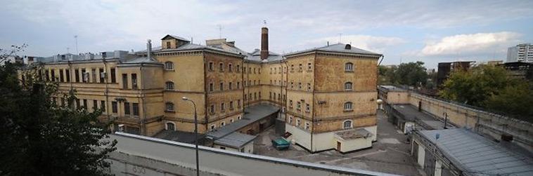 """Результат пошуку зображень за запитом """"Лефортово тюрьма"""""""