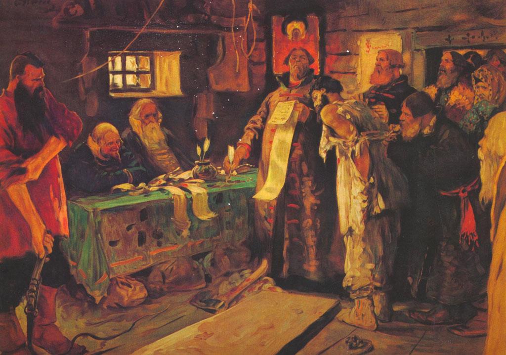 суд в московском государстве С.В. Иванов.